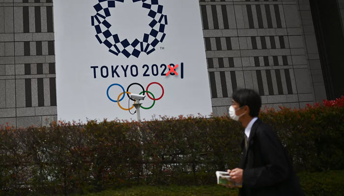 Tokyo 2020 Opening: An Olympics like no other